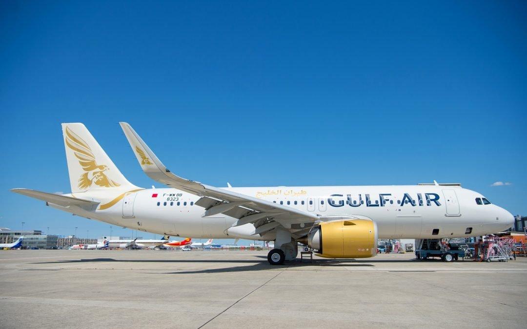 Gulf Air Maldive